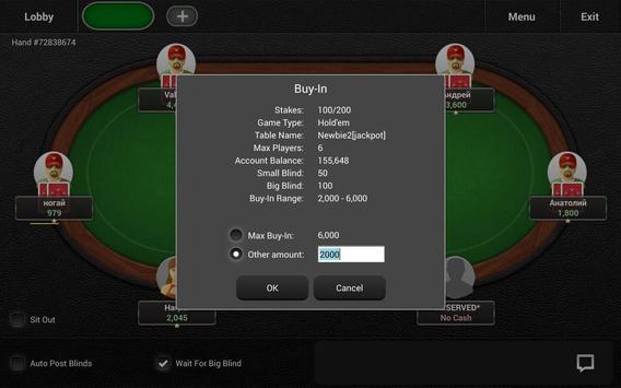 Enterra Poker Pro screenshot 9