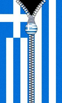 Greece Flag Zipper Lock Screen poster