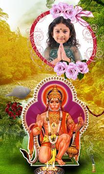 Hanuman Photo Frames 2018 apk screenshot