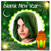 Islamic new year photo frames icon