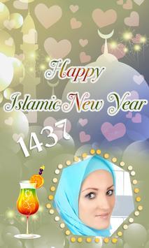 Islamic new year photo frames screenshot 1
