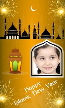 Islamic new year photo frames screenshot 2