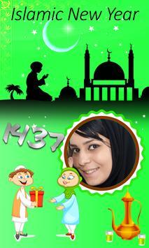 Islamic new year photo frames screenshot 4