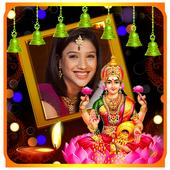 Laxmi Puja photo fames icon