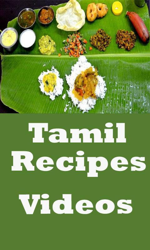 Tamil recipes videos apk download free entertainment app for tamil recipes videos poster forumfinder Image collections