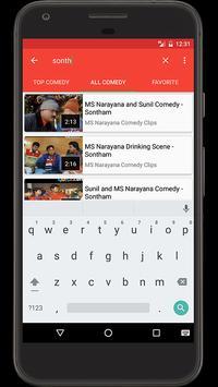 M S Narayana Comedy Videos screenshot 2
