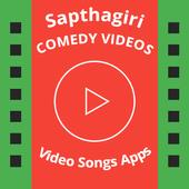 Sapthagiri Comedy Videos icon