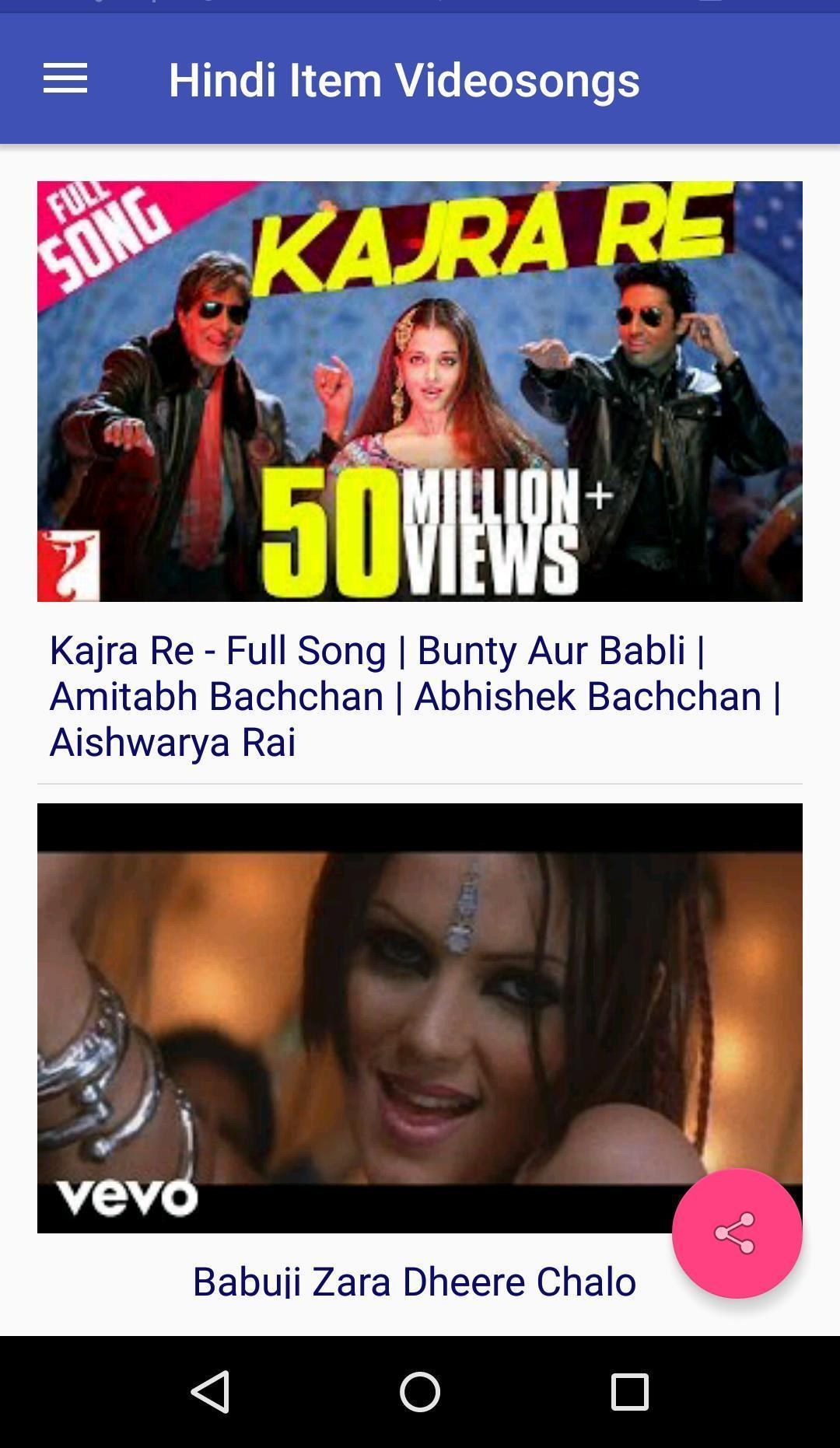 tamil item video songs download tamilrockers