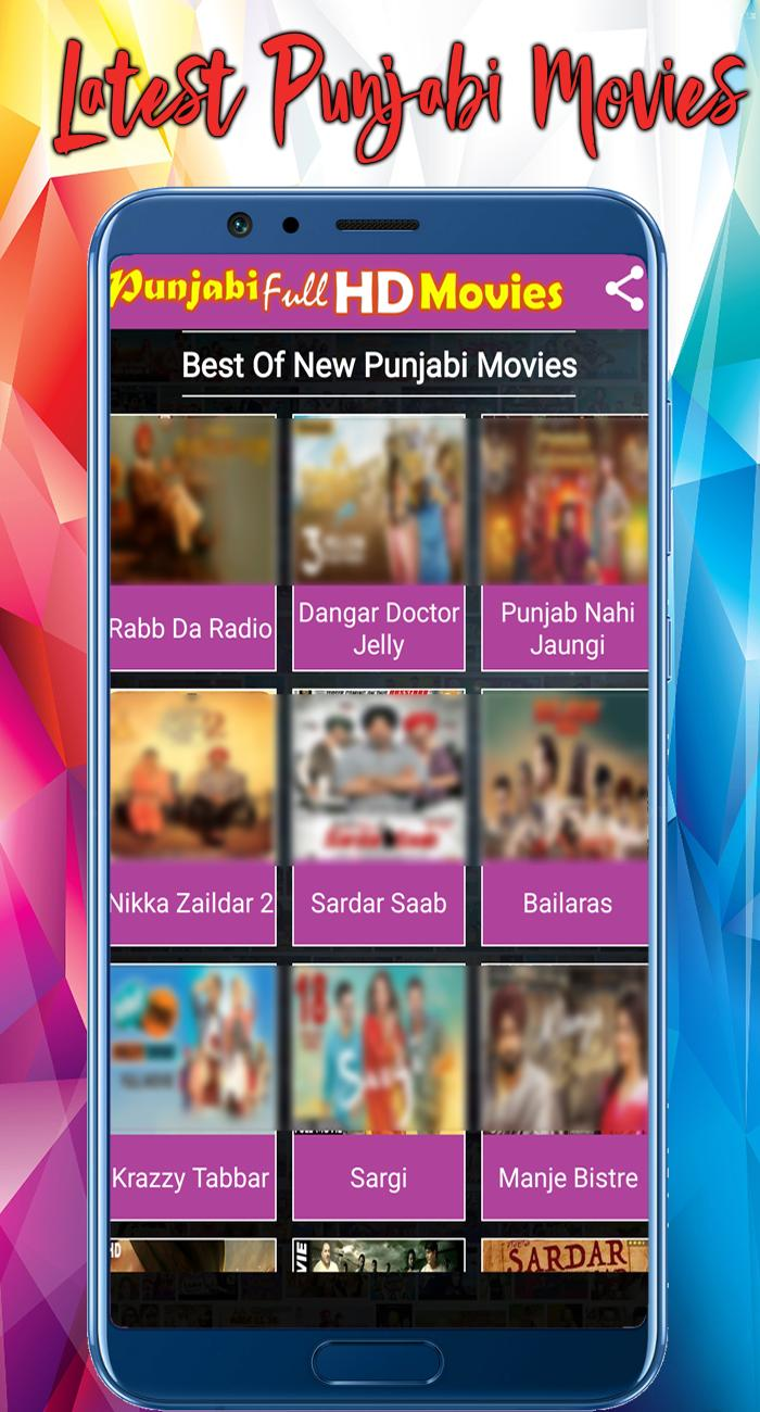 New Punjabi HD Movies for Android - APK Download