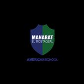 Manarat el Mostaqbal American icon