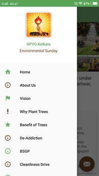 GPYG Kolkata screenshot 1