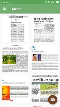 GPYG Kolkata screenshot 5