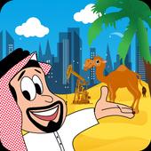 Flappy Arab icon