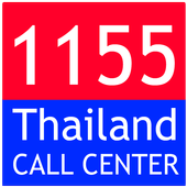 1155 Thailand Call Center icon