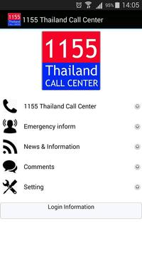 1155 Thailand Call Center poster