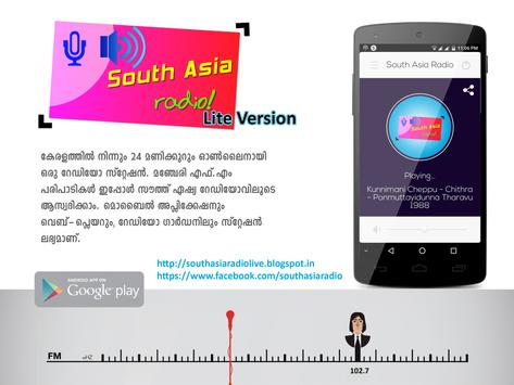 South Asia Radio2 - Malayalam Radio poster