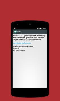 MPSC PSI STI ASST Easy Padhai screenshot 5