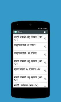 MPSC PSI STI ASST Easy Padhai screenshot 1
