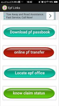 Epf links apk screenshot