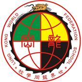 世界龍岡學校朱瑞蘭(中英文) 幼稚園 icon