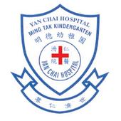 仁濟醫院明德 幼稚園 icon