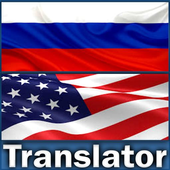 Russian to English icon