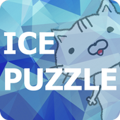 Brain Training - Animal Puzzle Zeichen