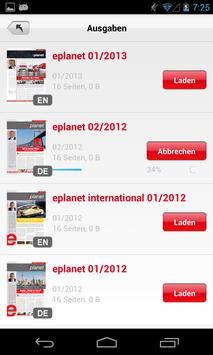 eplanet apk screenshot