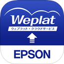 Epson Weplat クラウドスキャンサービス APK