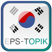 EPS Topik icon