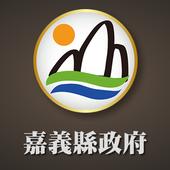 嘉義精品農業 icon
