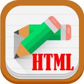 学习HTML icon