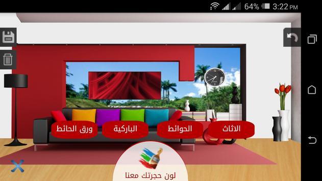 hanz paints screenshot 3