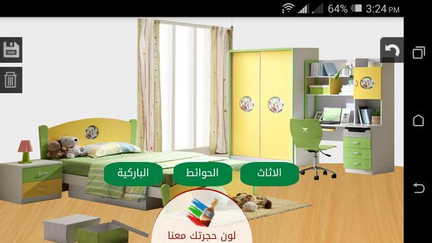 hanz paints screenshot 5