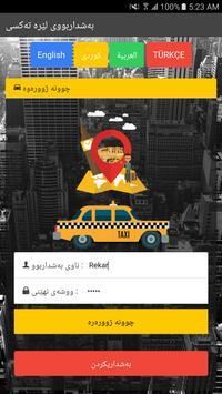 Slaw Taxi Customer poster