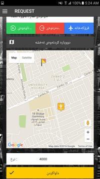 Slaw Taxi Customer screenshot 1