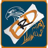 ERD Ministries icon