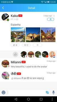 LinkTalk screenshot 1
