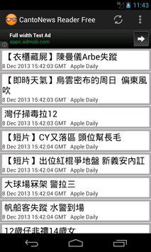 Read Chinese News Mandarin poster