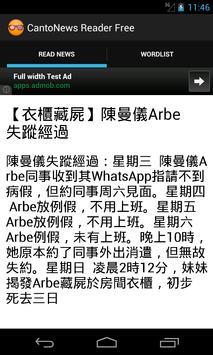 Read Chinese News Mandarin screenshot 2