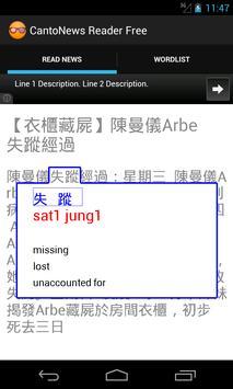 Read Chinese News Mandarin screenshot 4