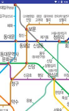 서울 한국 지하철 노선도 poster