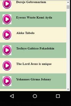 Amazing Ethiopian Mezmur Songs & Music screenshot 1