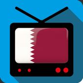 TV Qatar Channels Info icon