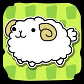 Sheep Evolution - Clicker Game icon