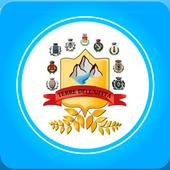 UCT UFITA icon