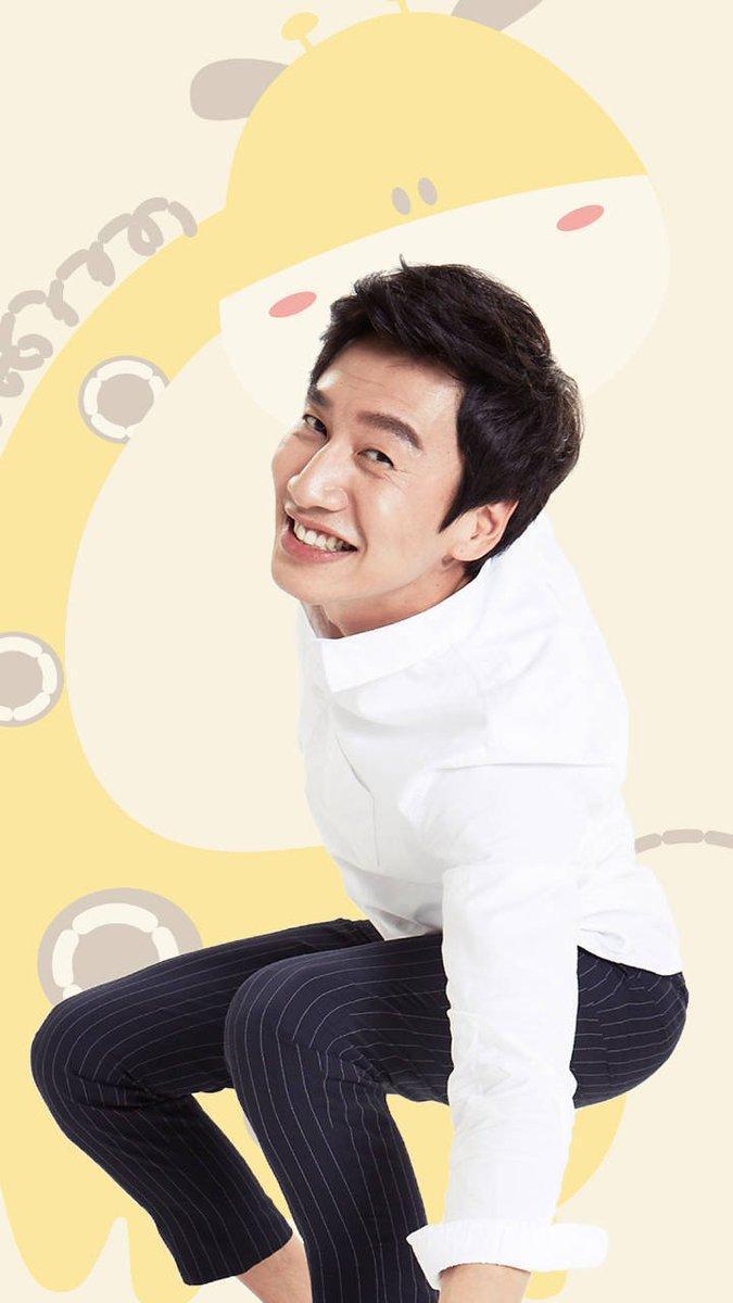 leekwangsoo wallpaper for Android - APK Download