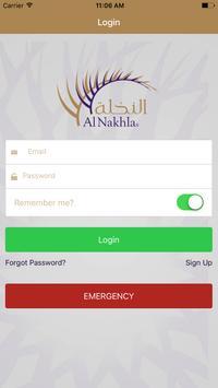 Al Nakhla poster