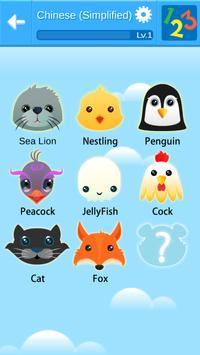 Language Play : Easy Learning screenshot 1