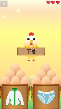 Language Play : Easy Learning screenshot 6